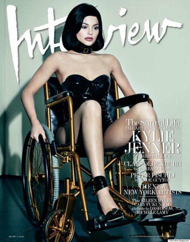 Kylie Jenner Disability