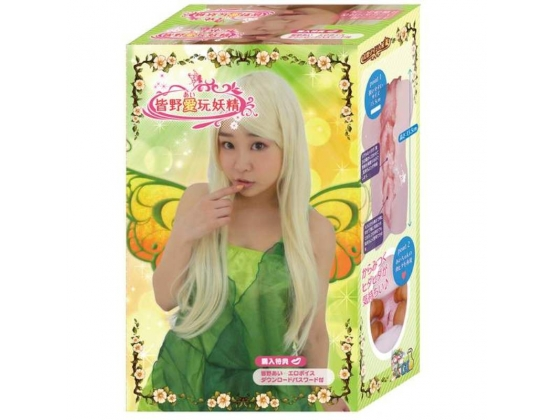 Ai Chan Forest Fairy Onahole