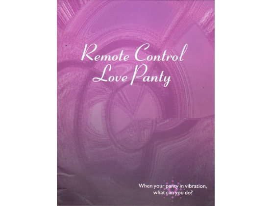 Remote Control Love Panty