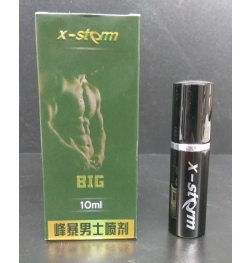 X-Storm Men's Delay Spray Black Label 10ml